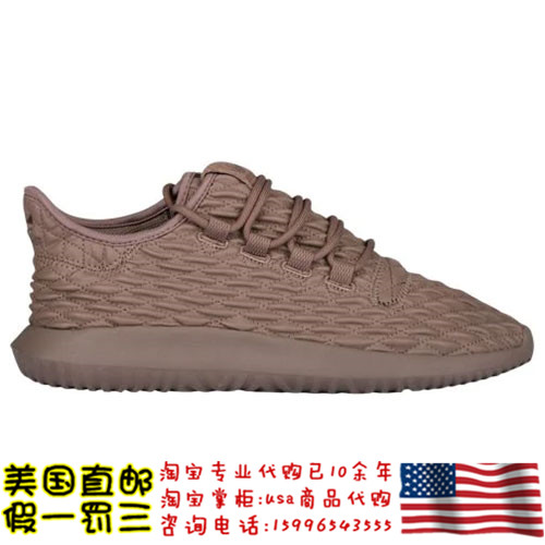 19年3月【美国代购】adidas Originals Tubular Shadow 男三叶草