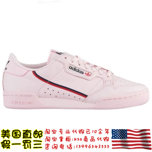 19年3月【美国代购】ADIDAS ORIGINALS CONTINENTAL 80 男三叶草