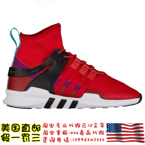 19年3月【美国代购】adidas Eqt Support ADV Winter 男三叶草