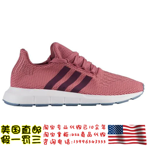 19年3月【美國代購直郵】adidas Originals Swift Run 女三葉草