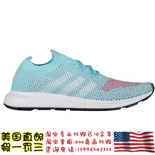 19年3月【美國代購直郵】ADIDAS SWIFT RUN PRIMEKNIT 女三葉草