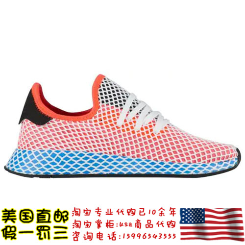 19年3月【美国代购】ADIDAS ORIGINALS DEERUPT RUNNER 女三叶草