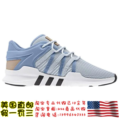 19年3月【美国代购】ADIDAS ORIGINALS EQT RACING ADV 女三叶草