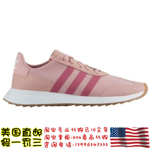 19年3月【美国代购直邮】ADIDAS ORIGINALS FLB RUNNER 女三叶草