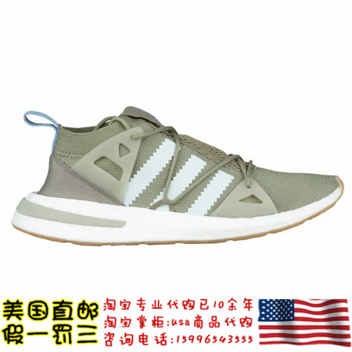 19年3月【美国代购直邮】ADIDAS ORIGINALS ARKYN RUNNER女三叶草