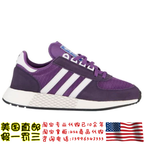 19年3月【美国代购】ADIDAS ORIGINALS MARATHON BOOST 女三叶草