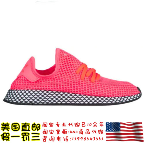 19年1月【美国代购】ADIDAS ORIGINALS DEERUPT RUNNER 男三叶草