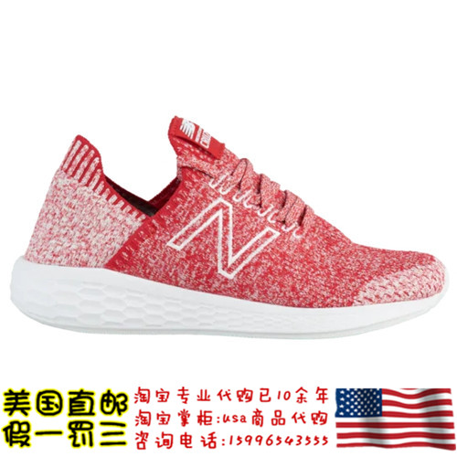 19年2月美国直邮 NEW BALANCE FRESH FOAM CRUZ V2 SOCK 女徒步鞋