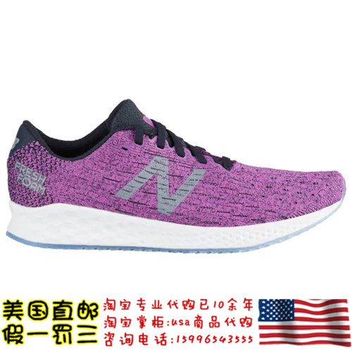 19年2月美国代购NEW BALANCE FRESH FOAM ZANTE PURSUIT 女越野鞋