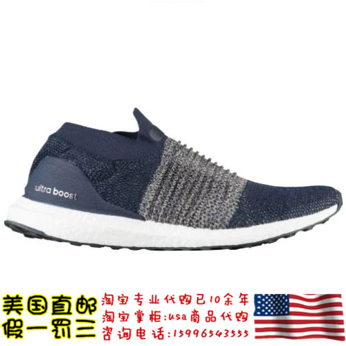 19年3月【美国代购】ADIDAS ULTRA BOOST LACELESS ?#20449;?#27493;鞋