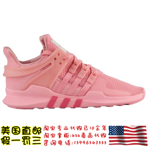 19年1月【美国代购】ADIDAS ORIGINALS EQT SUPPORT ADV 女三叶草