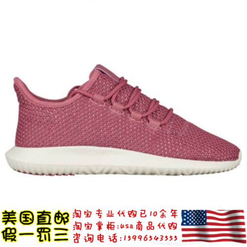 19年1月【美国代购】adidas Originals Tubular Shadow 女三叶草