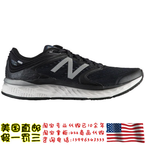 19年2月【美国直邮】New Balance Fresh Foam 1080 V8 男跑步鞋