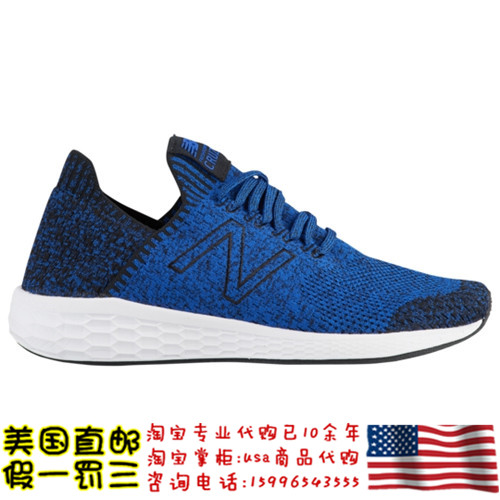 19年2月美国直邮 NEW BALANCE FRESH FOAM CRUZ V2 SOCK 男徒步鞋