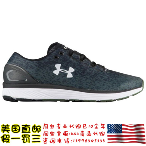 19年2月美国直邮Under Armour Charged Bandit 3 Ombre男越野跑鞋