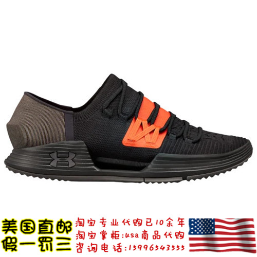 19年2月【美国代购】UNDER ARMOUR SPEEDFORM AMP 3.0 男越野跑鞋